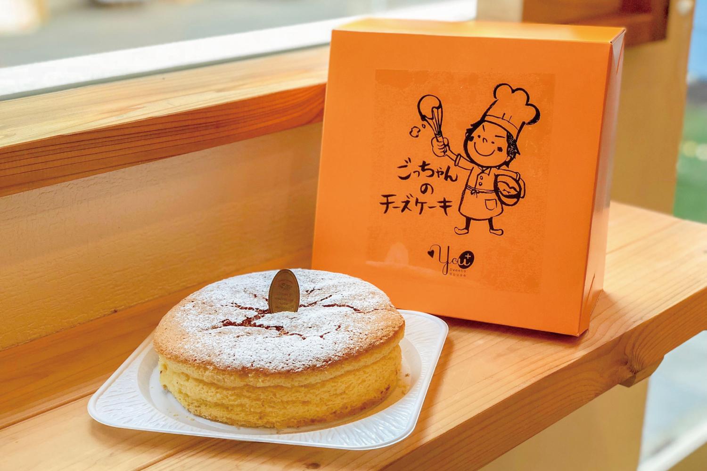 ごっちゃんのチーズケーキ